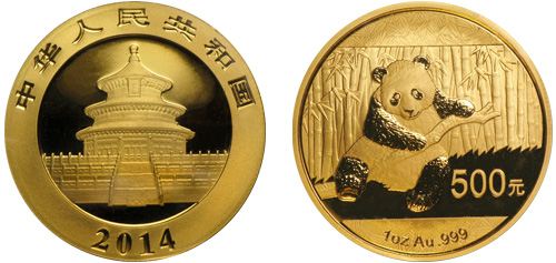 chinese gold panda front and back