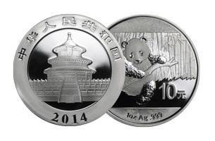 1/2 oz chinese silver panda coin
