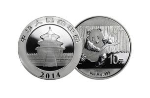 1/4 oz chinese silver panda coin