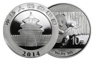1 oz chinese silver panda coin