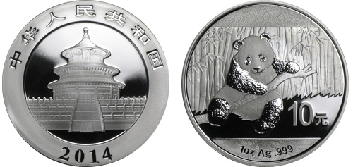 chinese silver panda front and back