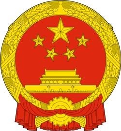 chinese-mint