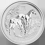 Australian Lunar Silver Series