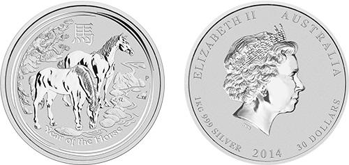 perth-mint-lunar-silver-series